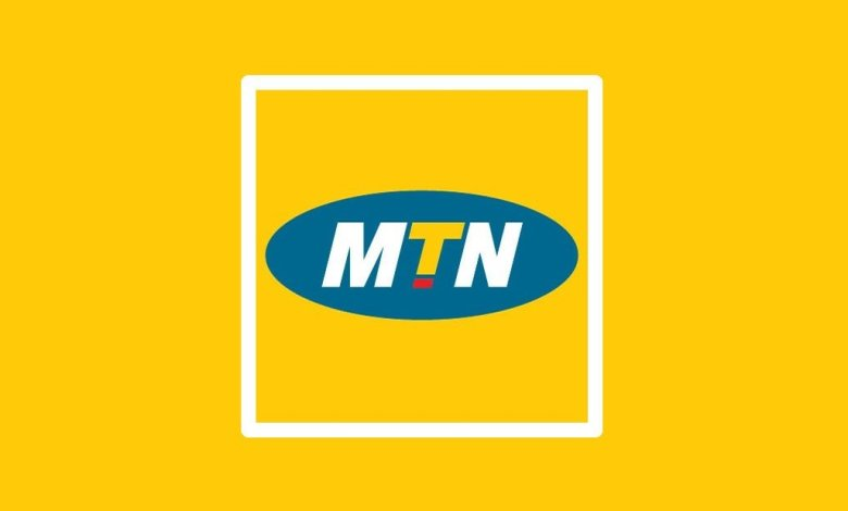Photo of Latest MTN Cheats 2020 – See if you are Eligible
