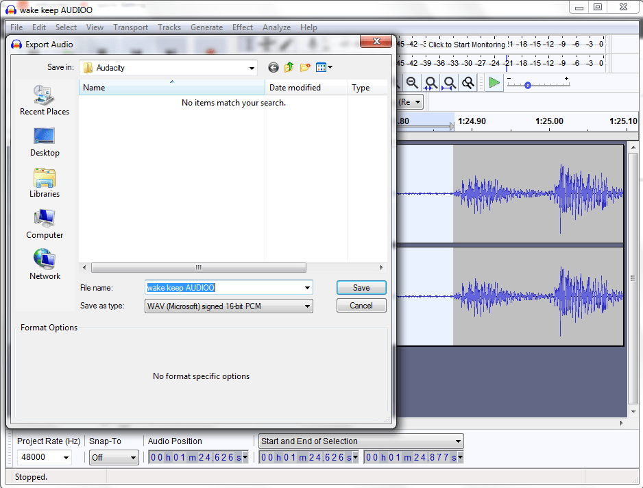 noise reduction (export location)