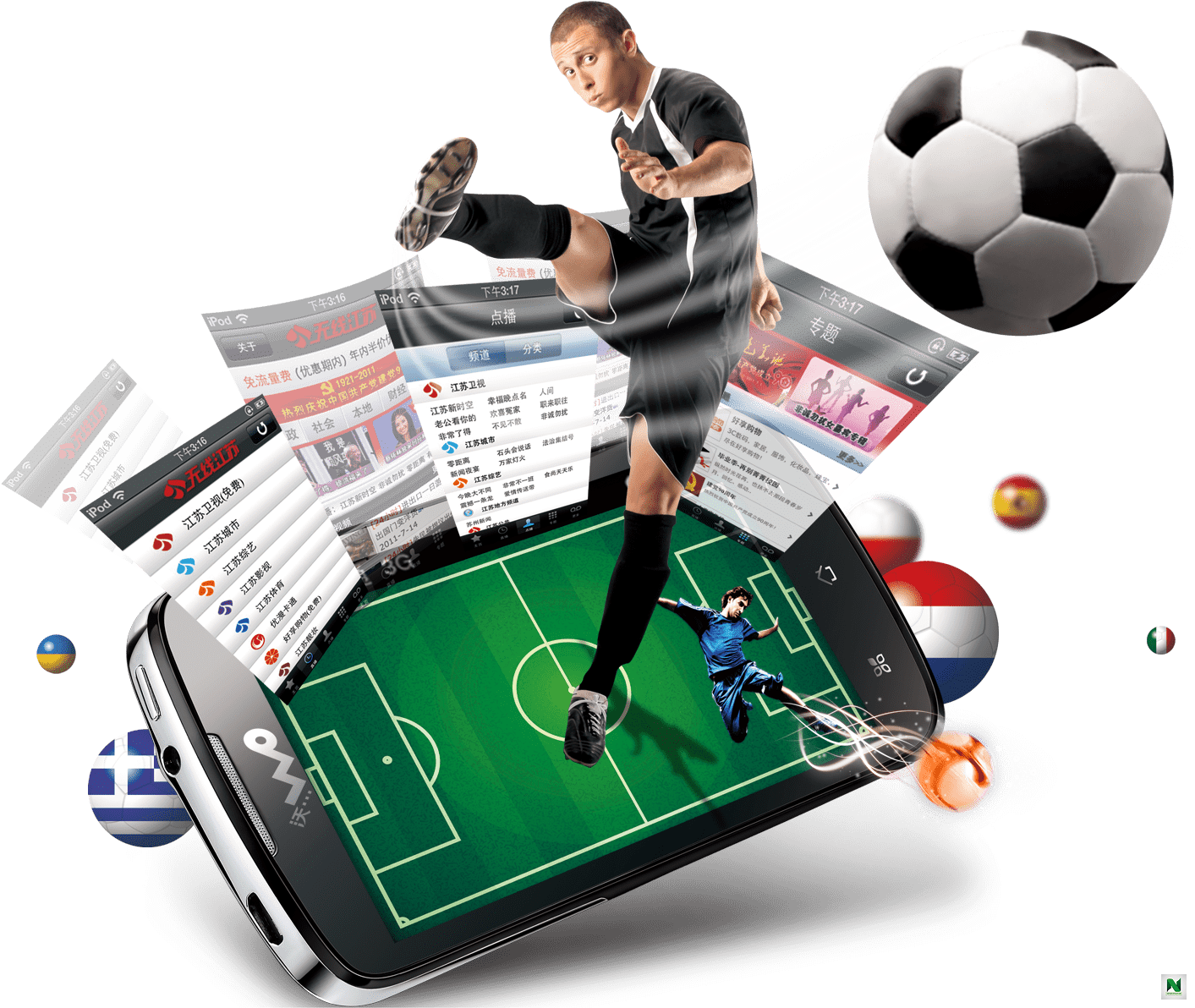 Sunday Special Betking Free Odds and Winning For Dec 2020