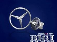 [FREE BEAT] Small Doctor - BiGi Man (Instrumental) 3 Download