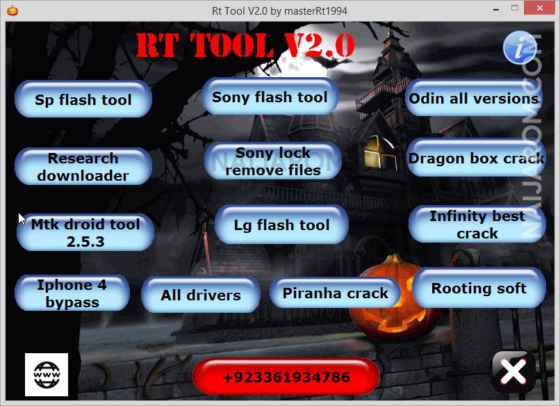 RT Tool V2.0
