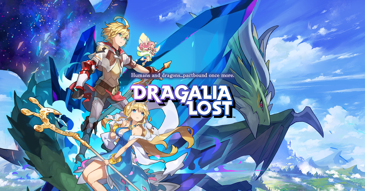 og img - Dragalia Lost MOD APK 2.1.0 (Damage x10)
