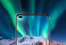 Photo of Huawei Nova 6 Price and Full Reviews