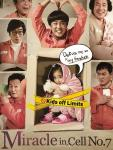 Movie: Miracle in Cell No. 7 (2013) [7-beon-bang-ui seon-mul]