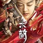 Movie: Unparalleled Mulan (2020) – Chinese