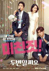 DOWNLOAD: Love, Again (2019) – Korean Movie