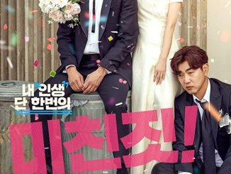 Love, Again (2019) – Korean