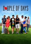 DOWNLOAD: Couple Of Days – Nollywood Movie (Updated)