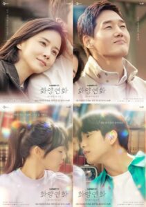 When My Love Blooms Episode 1 – 16 [Korean Series]