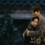 DOWNLOAD: The King: Eternal Monarch Episode 15 [Korean Series] HD