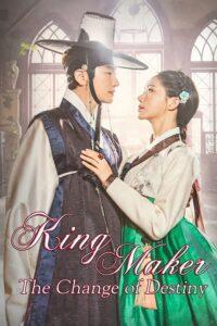 King Maker: The Change of Destiny Episode 18