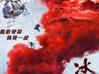 Wings Over Everest (2019) [Chinese Movie]