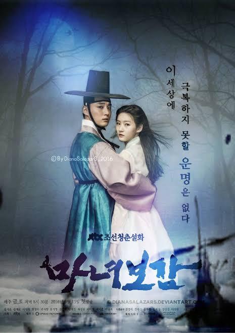 COMPLETE: Secret Healer Season 01 Episode 01 – 20 [Korean Series]