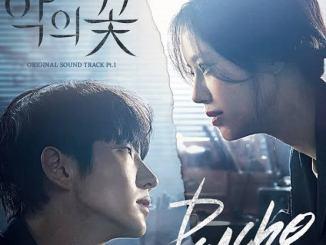 Flower of Evil Season 01 Episode 01 – 10 [Korean Drama] 2020 mp4