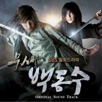 COMPLETE: Warrior Baek Dong Soo Season 1 Episode 1 – 29 [Korean Drama]
