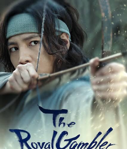 The Royal Gambler Season 1 Episode 1 – 24 [Korean Drama]