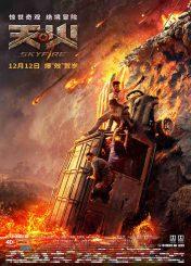 Movie: Skyfire (2019) – Chinese