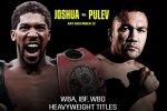 DOWNLOAD: Anthony Joshua vs Kubrat Pulev – Full Highlights