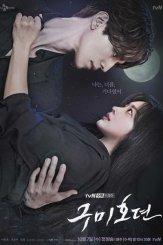 DOWNLOAD: Tale of the Nine Tailed Season 1 Episode 15 – 16 (Season Finale) [Korean Drama]
