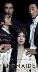 18+ Movie: The Handmaiden (2016) (korean)