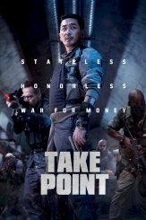 Movie: Take Point (2018) [Korean]