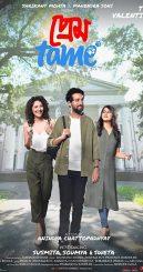DOWNLOAD: Prem Tame (2021) – Bollywood Movie