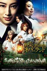 [Movie] The Promised Neverland (2020) – Japanese Movie | Mp4 Download