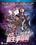 Running Ghost (2020) – Chinese Movie