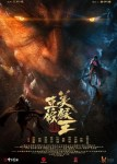 The Real vs Fake Monkey King (2020) – Chinese Movie