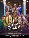 Mimi (2021) – Bollywood Movie