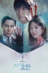 Doctor John Season 1 Episode 1 – 16   Korean Drama