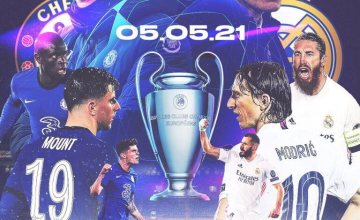 LIVE STREAM : Chelsea Vs Real Madrid (05/05/2021)