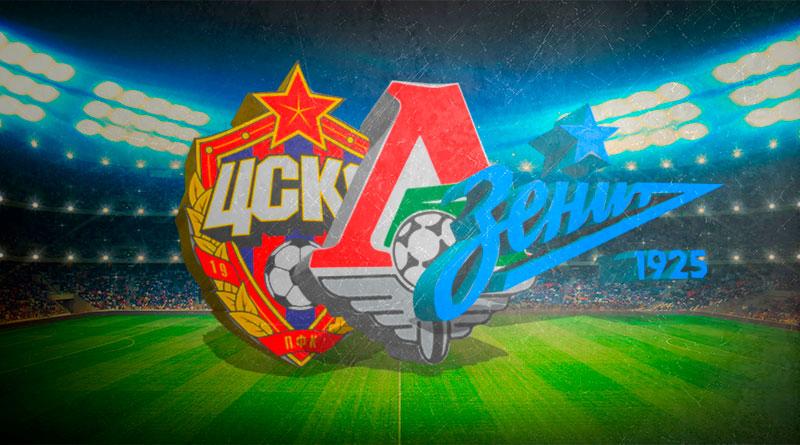 Локомотив, Зенит и ЦСКА сыграли перенесенные матчи 23-тура РФПЛ