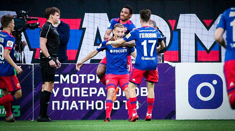 ЦСКА разгромил Арсенал из Тулы со счетом 6:0