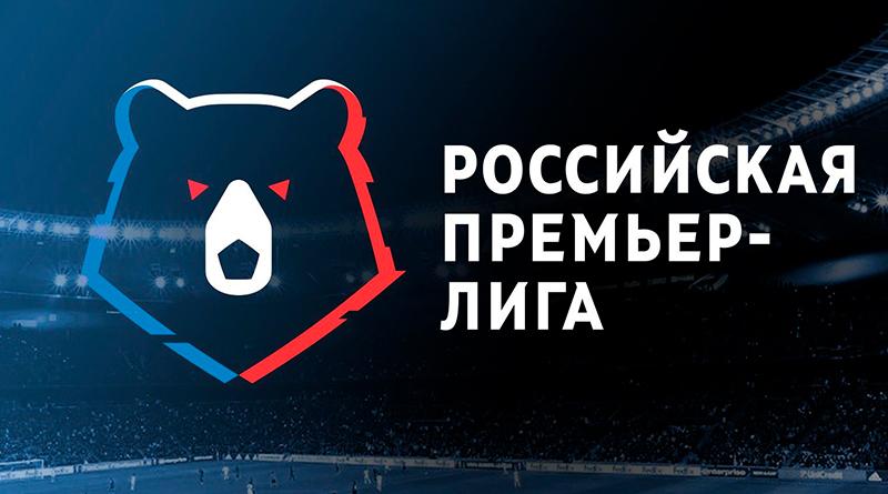 Календарь РФПЛ 2018/2019