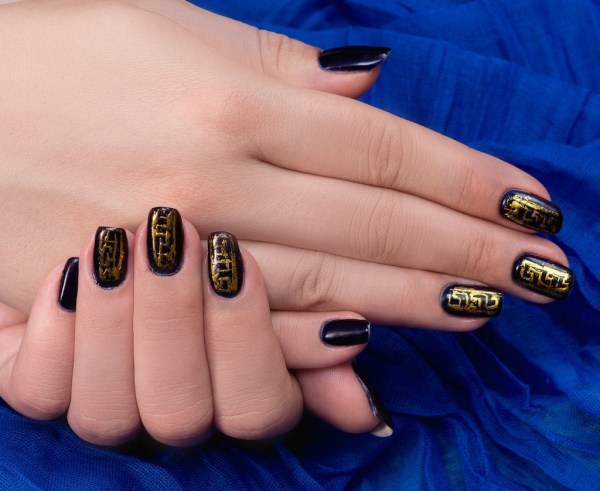 Subtlety And Elegant Nails. Design Special Occasions