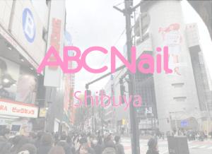 サロン紹介 | ネイリスト求人情報 | ABCネイル渋谷店 アクセス