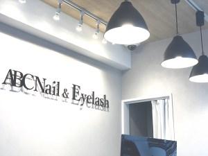 新店オープン | ABCネイル&アイラッシュ 上野店 | 高品質で安いネイルサロンABCネイル 上野店