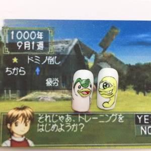【モンスターファームネイル】スエゾーとモッチー