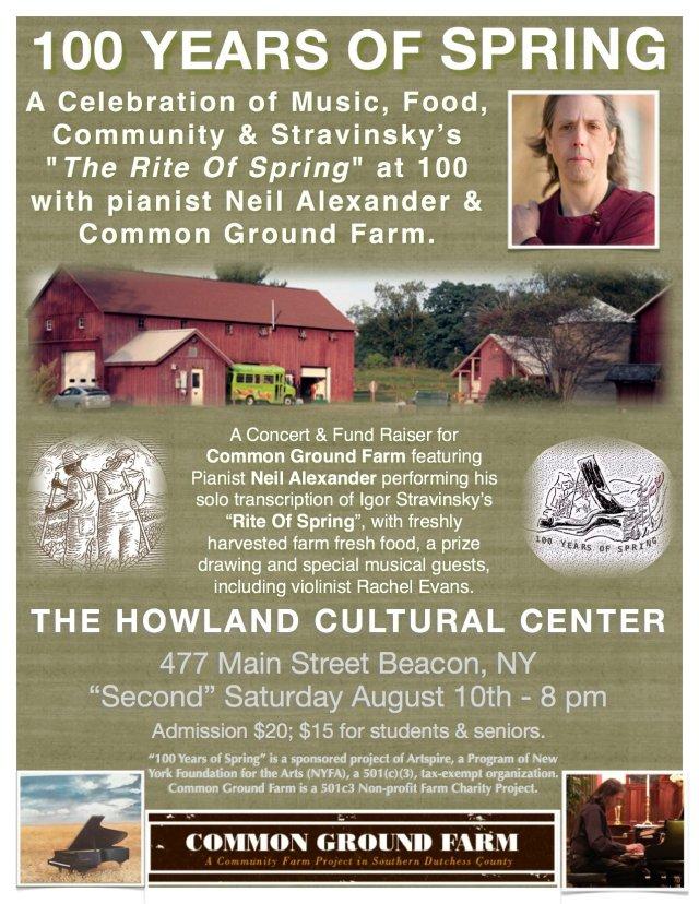 Howland Center poster v3
