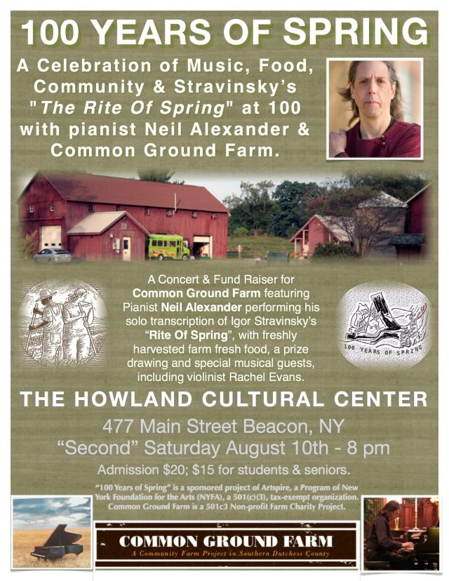 Howland Center poster v3