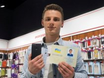 Ukrainian Man Changes His Name to iPhone 7 in Order to Win a New Phone