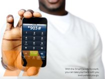 How To Transfer Money Using Access Bank USSD SMS Code