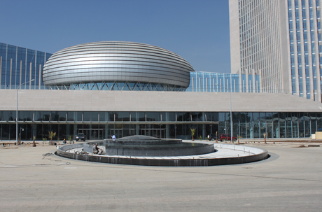 What is wrong with China Donating the AU Building to Africa?