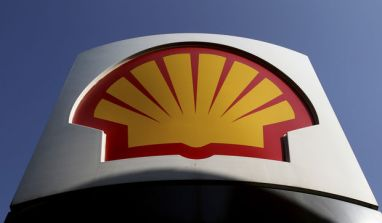 [Not Again] Shell Issues Force Majeure On Its Forcados Terminal