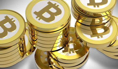NDIC Boss Has Labelled Bitcoins As 'Disruptive Innovation'