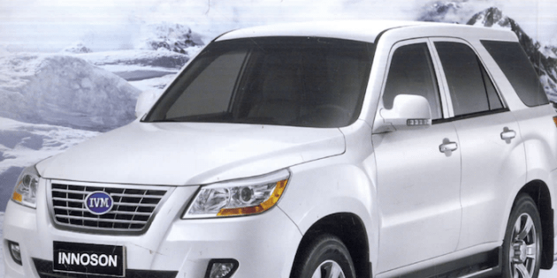 Local car 'manufacturers' have now explained why made in Nigeria vehicles are not selling