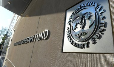 Key Highlights: IMF's Latest Report On Nigeria And Its Economic Implications