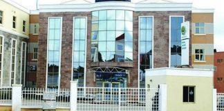 NAICOM, Bancassurance, Microfinance banks, Guinea Insurance