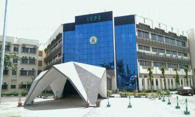 ICPC HQ